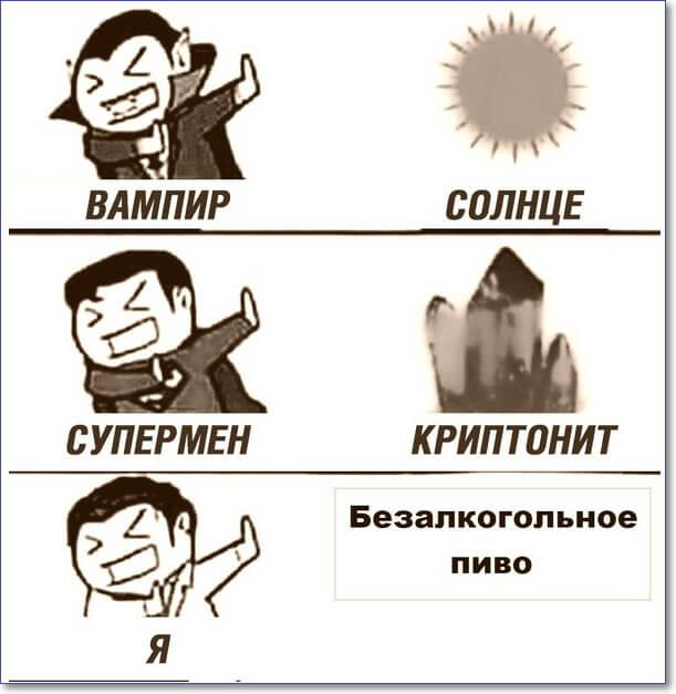 Позитивные картинки для поднятия настроения с надписями