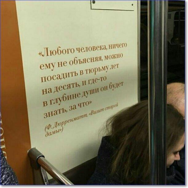 Позитивные картинки с надписями