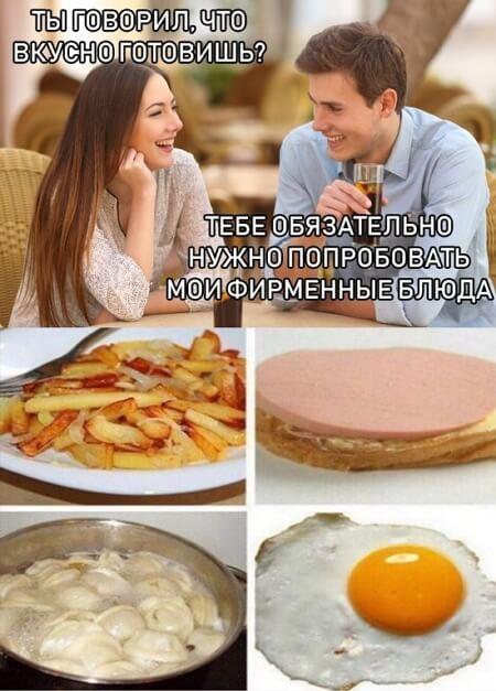 Смешные бесплатные картинки без регистрации