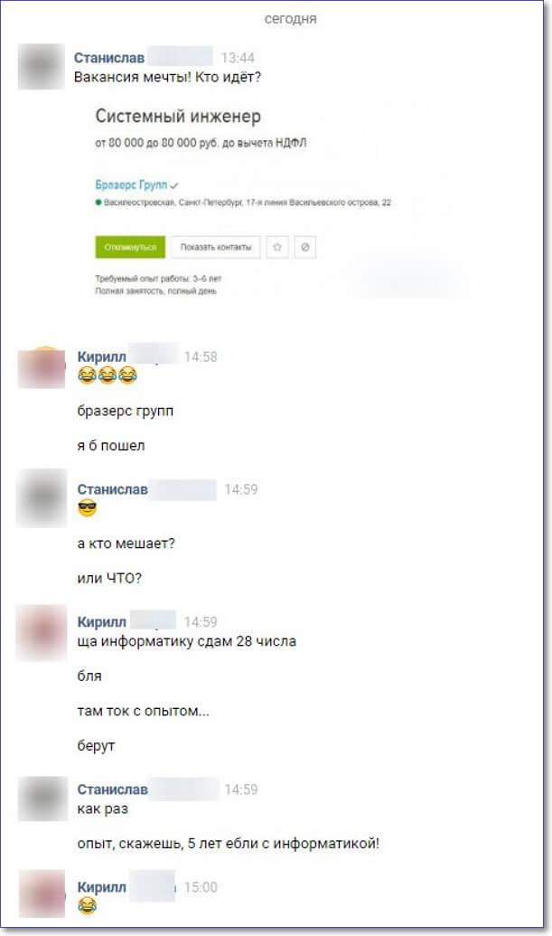 Смешные комментарии из соцсетей свежие 2018
