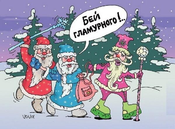 Новогодние смешные картинки с надписями до слез