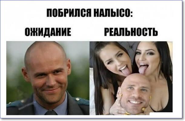 ТОП смешных фото