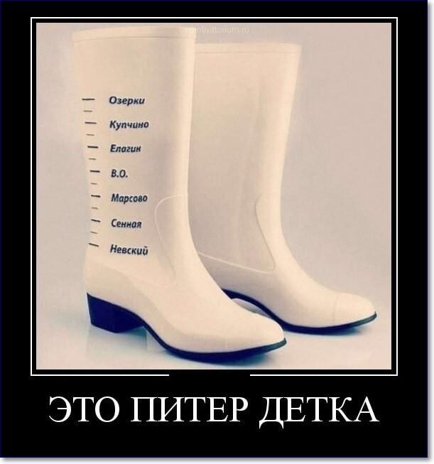 Демотиваторы это Россия детка