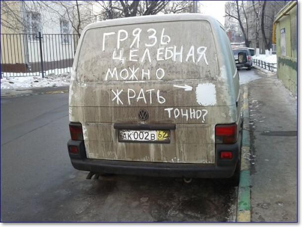 Инстаграм смешные картинки с надписями