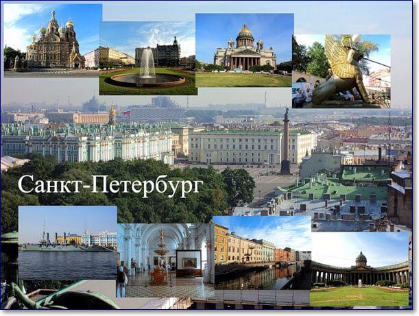 Картинки с надписями городов