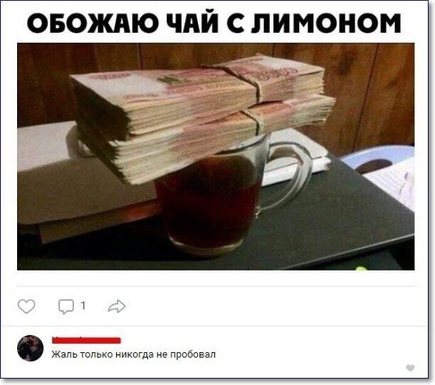 Прикольные фото со смешными комментариями