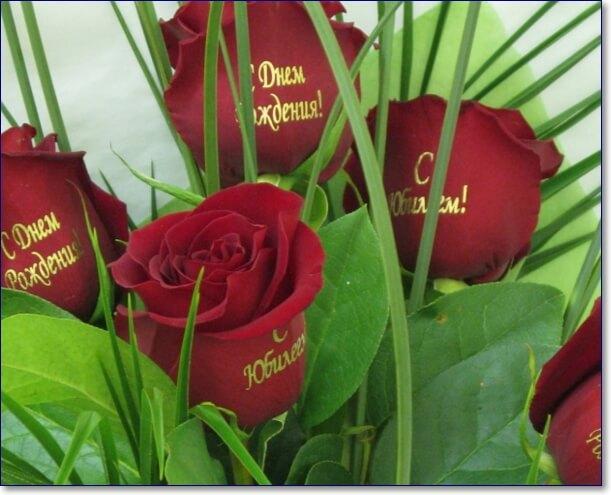 Красивые розы картинки с надписью