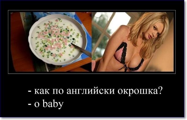 Смешные картинки с английскими надписями