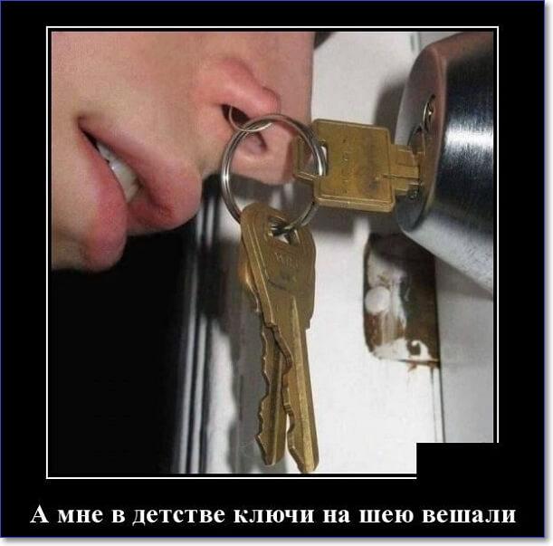 Демотиваторы ВК