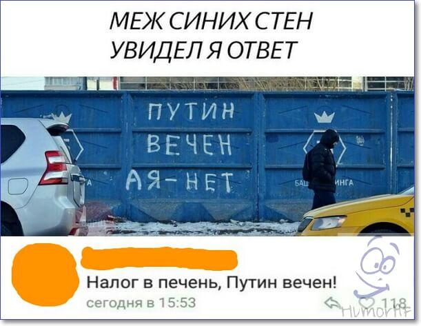 Фото с надписями смешные со смыслом