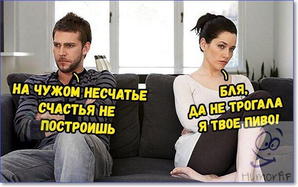 Фото с юмором прикольные