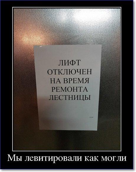 Картинки демотиваторы смешные