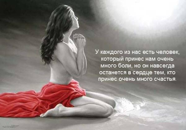 Месяц, фото с надписью про боль в душе