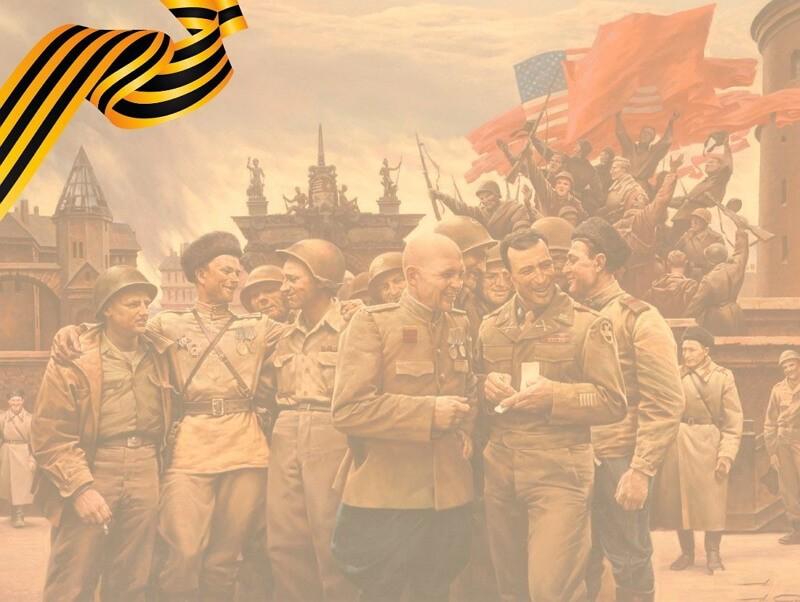 Картинки фоновые война
