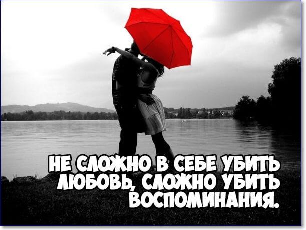 Фото с надписями о любви со смыслом
