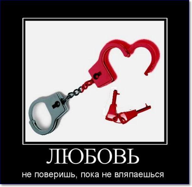 Картинки со словами любовь зла, своими