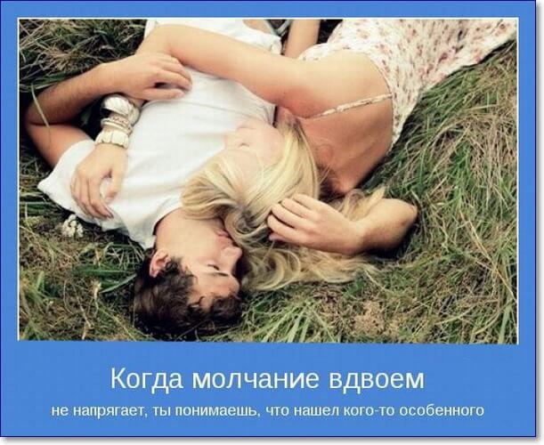 Прикольные фото про любовь со смыслом