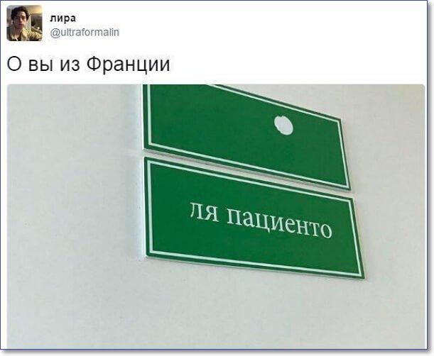 Прикольные фото в Инстаграм