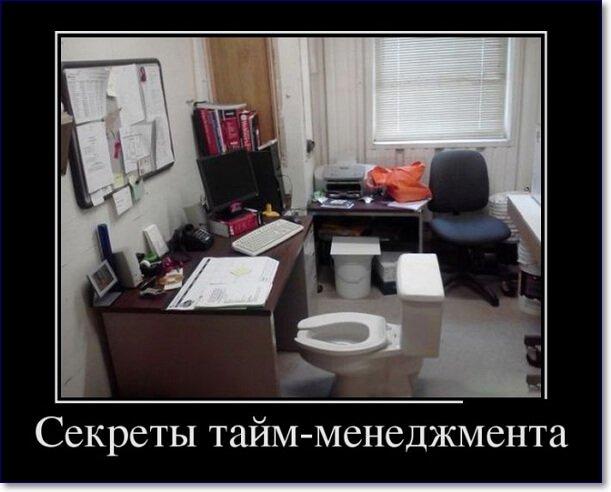 Прикольные картинки с надписями про работу ржачные