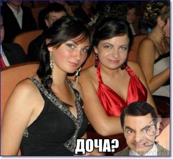 Самые смешные фото из интернета