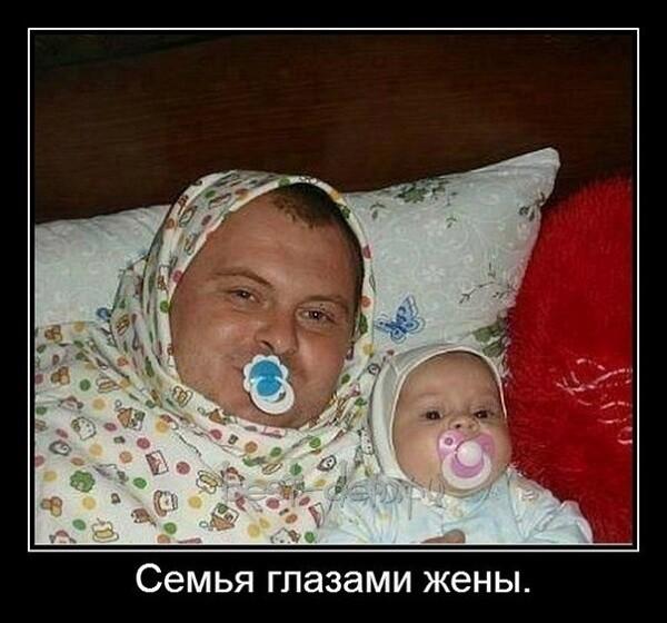 Семейные картинки со смыслом смешные