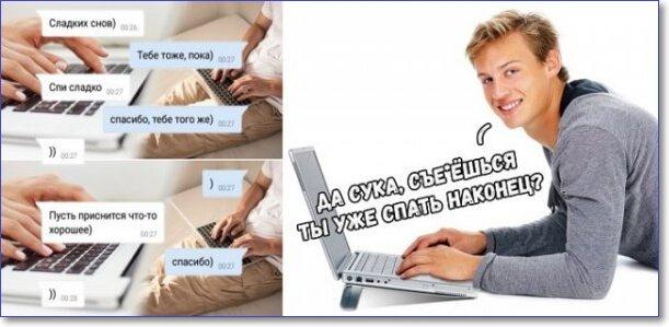 Смешные картинки с надписями про людей