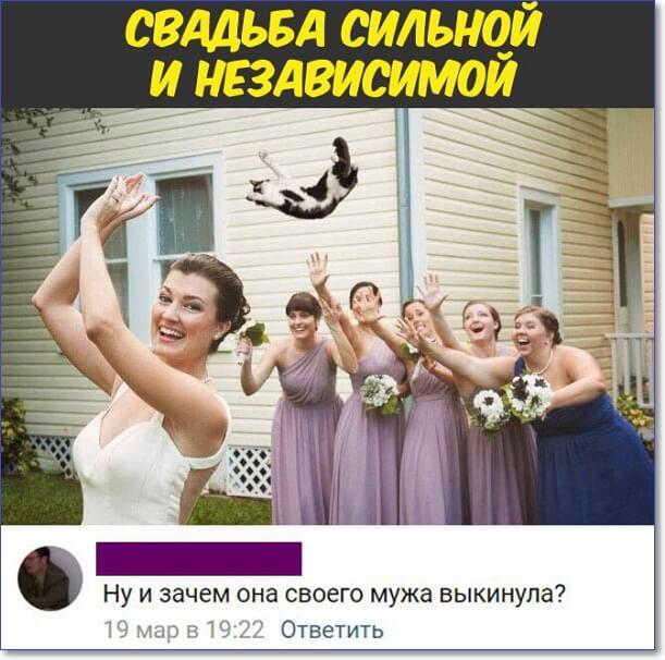 Смешные картинки с подписями