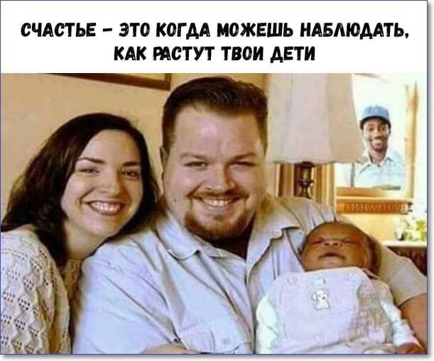 Смешные картинки со словами