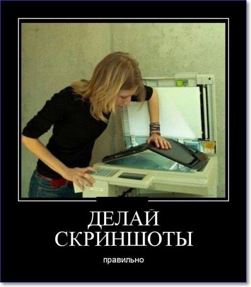 Демотиваторы с надписями