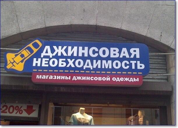 Картинки надпись магазин