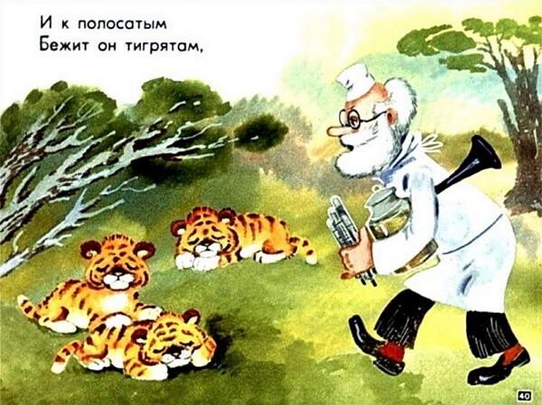 Международный день ветеринарного врача