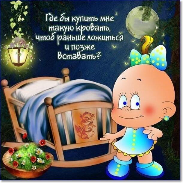Сладких снов картинки красивые