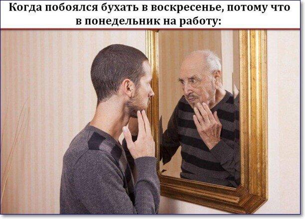 Смешные картинки без мата