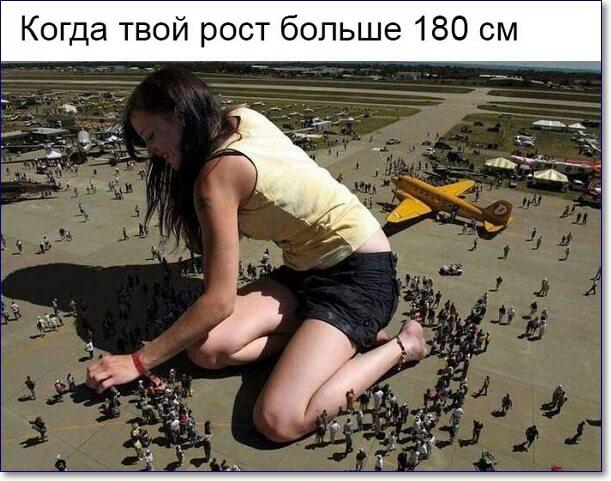 Смешные картинки без мата с надписями