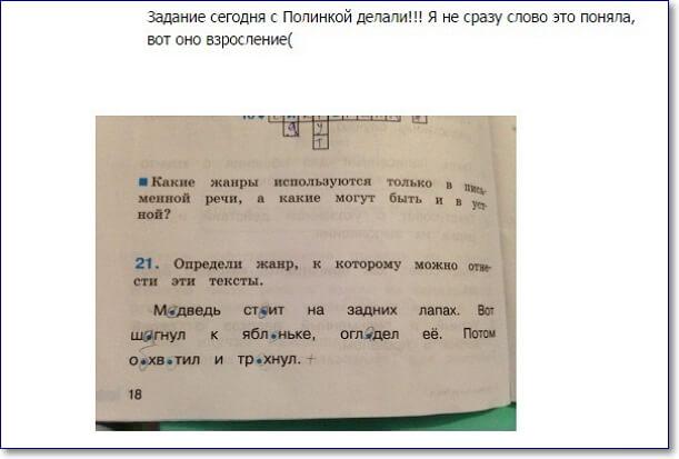 Смешные картинки с надписями про домашнее задание
