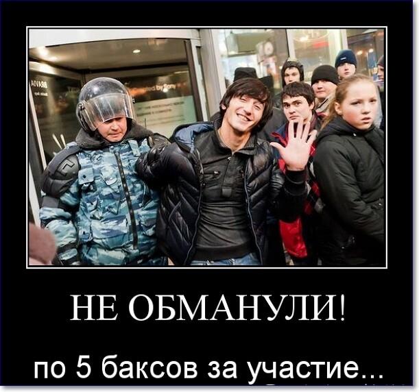 Февраля, картинки смешные кавказские про все