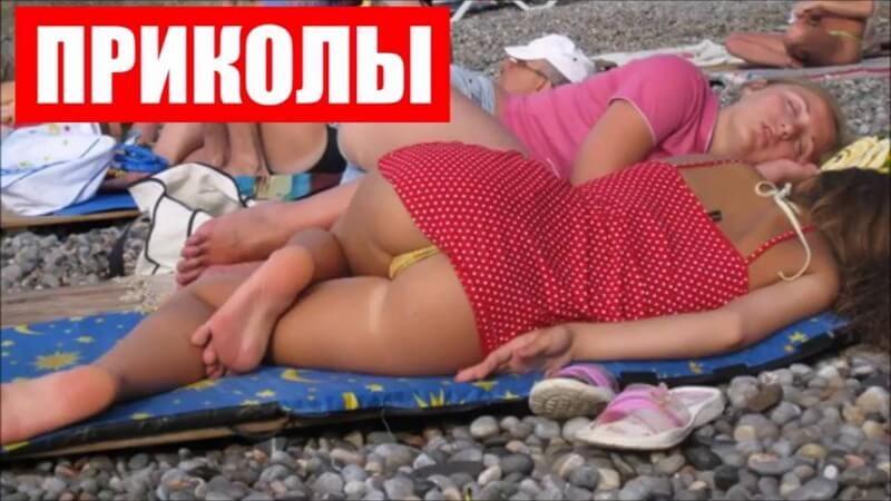 Видео подборка нежданчиков