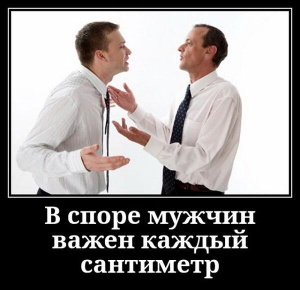 Демотиваторы 13.04.2019
