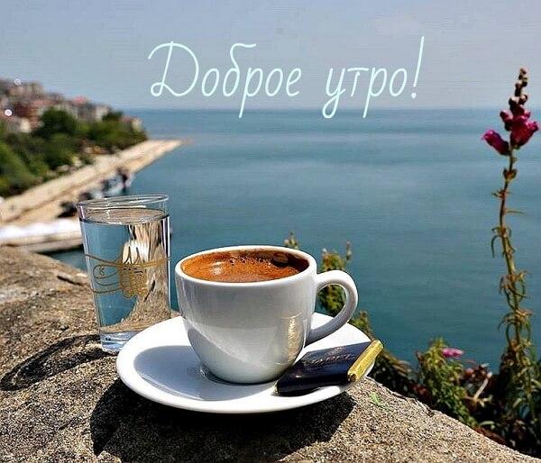 https://cdn.humoraf.ru/wp-content/uploads/2019/04/dobroe-utro-vtornika-kartinki-prikolnye-humoraf-96.jpg