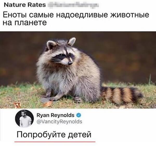 Картинки с надписями 13.04.2019