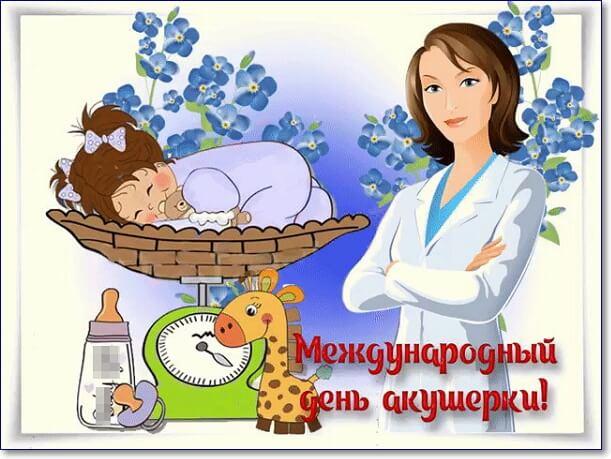 День медика акушера картинки, лето надписью картинки