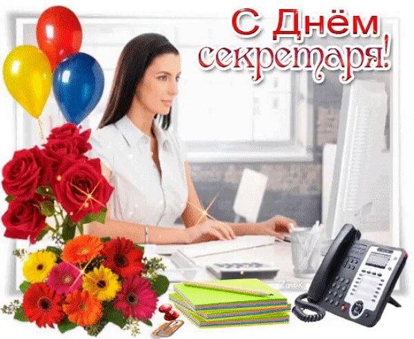 Открытка день секретаря россии, открытки морская пехота