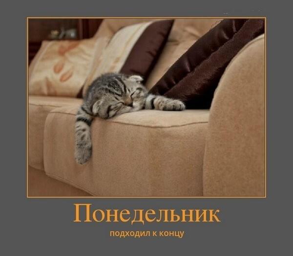 Картинка про тяжелый день