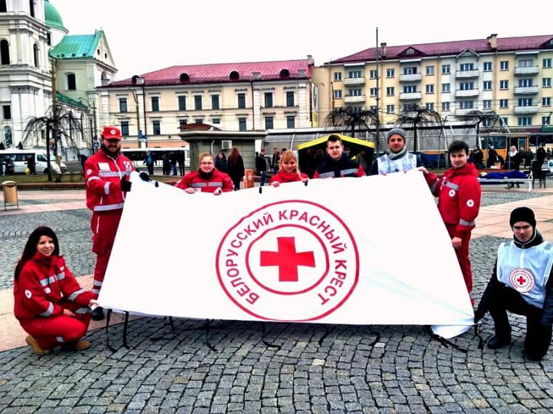 Всемирный день Красного Креста и Красного Полумесяца