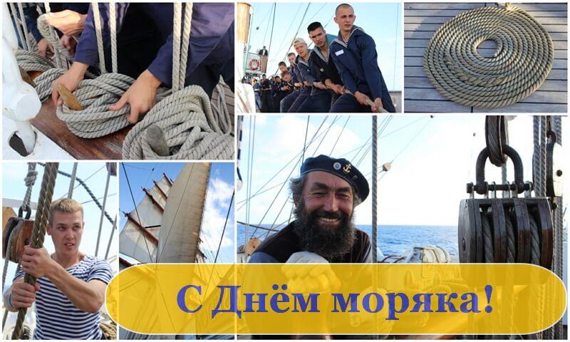 Днем рождения, фото день моряка и поздравления другу