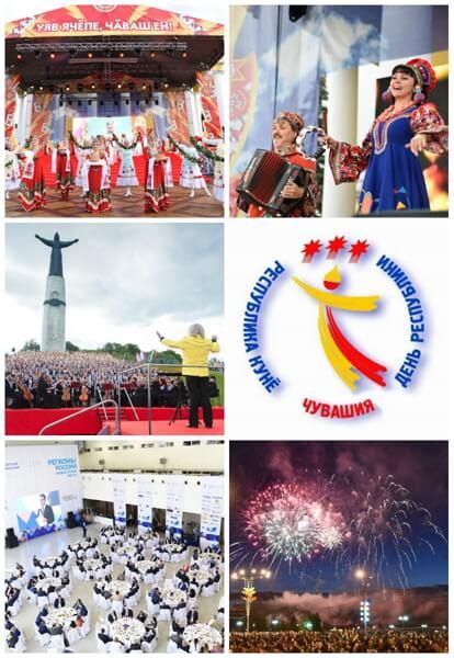 Красивые картинки День Республики Чувашия