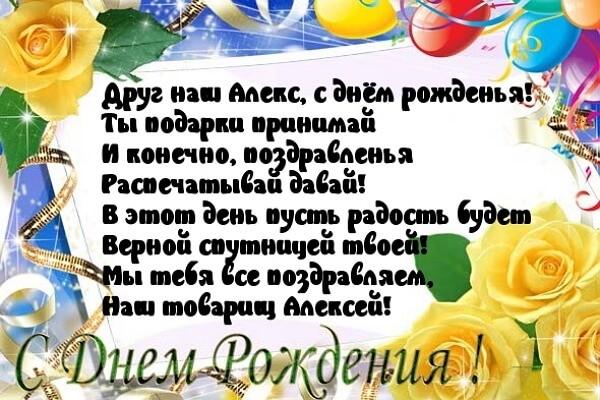 Пин от пользователя Саморохова Элеонора на доске С днем рождения ... | 400x600