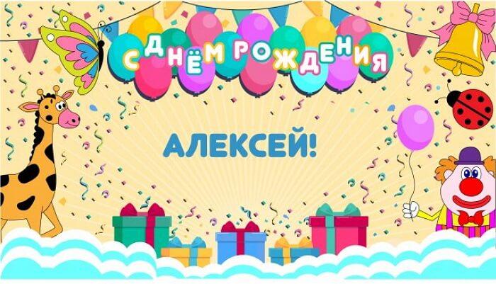 Открытке мужчине, картинки с днем рождения анфиса федоровна