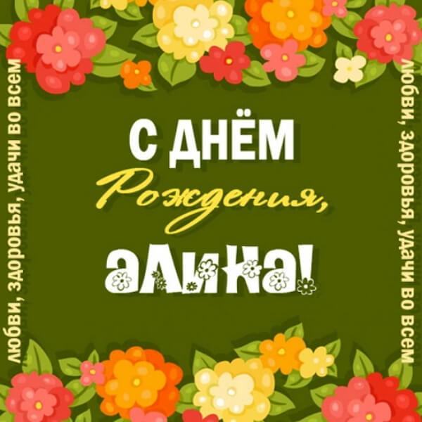 Поздравление марта, смешные открытки с днем рождения валера
