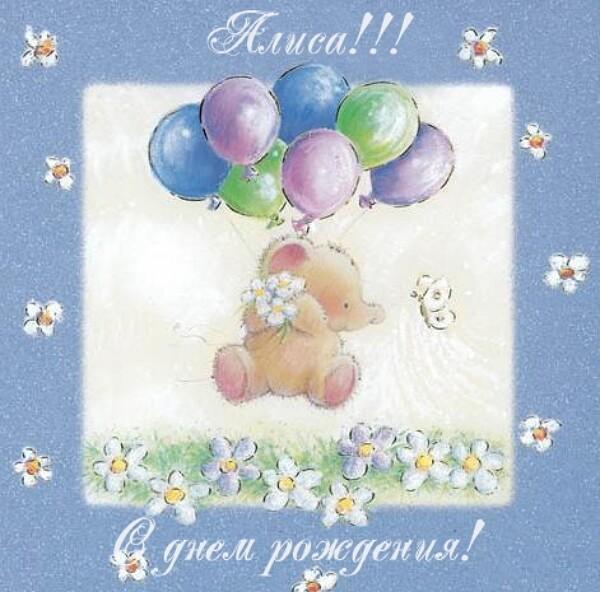 С днем рождения молодой маме открытки красивые, ладонью